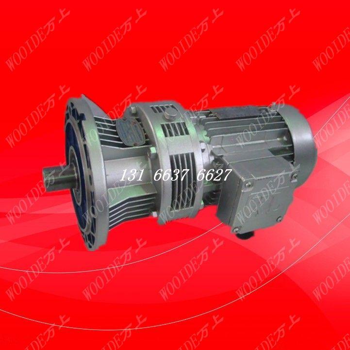 万上正品WB100-LD-Y0.55KW-17微型摆线针轮减