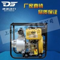 德飒动力2寸小型柴油机自吸泵