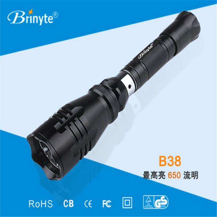 狩猎手电筒Brinyte B108战术开关超级远射强光防水