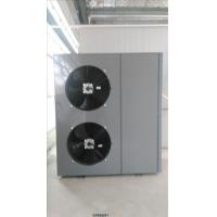 纽恩泰高温热泵分体式高温烘干机
