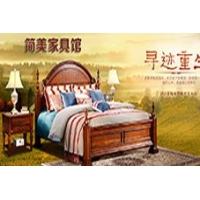 长沙星沙美式家具 美式床 美式沙发 欧式风格家具