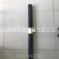 供应65管式曝气器曝气管沃斯特