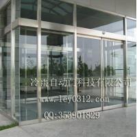厂家直销广东良治自动门 安装佛山感应电动门 遥控玻璃平移门