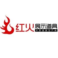 郑州红火装饰工程设计有限公司