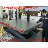 河北固定式升降机.厂房专用升降货梯.液压升降平台