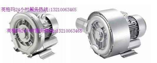 漩涡气泵,旋涡气泵,高压气泵