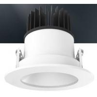 中赛照明LED天花灯5.4W射灯 低功率高亮度天花射灯 斯纳