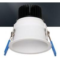 中赛高品质LED射灯斯巴克SPARK 75-90开孔天花 角
