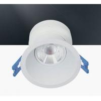 中赛一体化LED天花灯 内置电源 高性价比射灯 光景VIEW