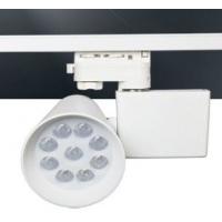 中赛照明LED轨道灯22W导轨灯服装店橱窗展厅背景灯射灯 T