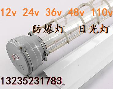直流 交流36V110V 100W 150W200W隧道灯