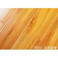 欧信地板-镜面仿实木地板