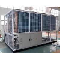 风冷热泵冷(热)水模块化机组 冷热水机组 中央空调机组