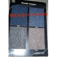 拼块地毯,品种齐全,图案丰富.具有阻燃,耐用,抗静电等优良品