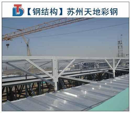 钢结构网架 苏州钢结构网架