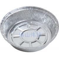 7寸铝箔圆盘 铝箔盘 锡纸蒸饭盘