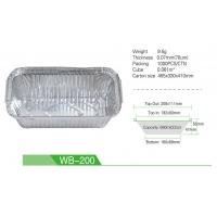 可加热锡纸快餐盒 环保铝箔打包盒