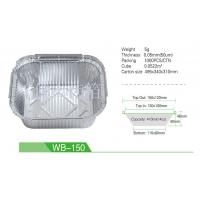 锡纸盒 外卖打包菜盒 一次性铝锡箔蒸饭盒