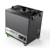 350w大吸力激光雕刻专用除烟味过滤器