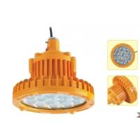 BFC6181-LED30W防爆节能灯