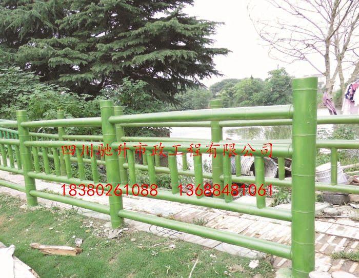 四川驰升市政工程有限公司的仿竹系列产品主要包括仿竹栏杆、仿竹护栏、仿竹栅栏、仿竹花架、仿竹廊架、仿竹凉亭、仿竹桌椅、仿竹标识牌等等。仿竹系列产品强度高,抗冲击力强,产品内置钢筋,确保强度高于真竹。具有色泽、纹理逼真;坚固耐用;可塑性大;使用寿命长;免维护;防偷盗;绿色环保;不腐、不朽等优点,与自然生态环境搭配非常和谐。 目前我公司仿竹系列产品主要有:仿竹栏杆、仿竹护栏、仿竹栅栏、仿竹椅子、仿竹凳子、仿竹栈道、仿竹廊架、仿竹葡萄架、仿竹休闲椅等等,也可根据客户要求或提供设计现场制作。 四川驰升市政工程有限公