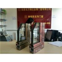 北京断桥铝门窗|朝阳断桥铝窗厂|隔音保温断桥铝窗户