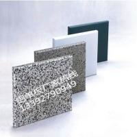 仿石纹铝单板 大理石纹铝单板 颜色自选