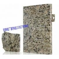 外墙真石漆铝单板 不变色不变形