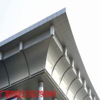幕墙氟碳铝单板 造型铝单板定做加工