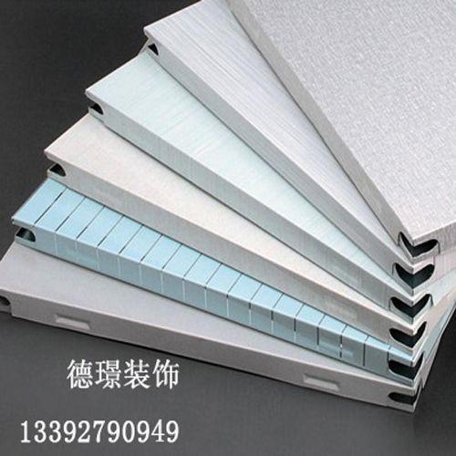 冲孔铝天花 冲孔铝扣板 冲孔铝方板吊顶