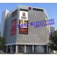 广告牌铝单板 外墙门头铝单板定制加工-德璟装饰