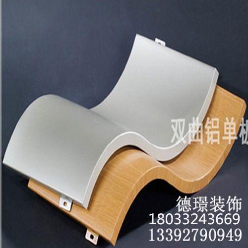 双曲铝单板厂家 大于十五年铝单板生产厂家