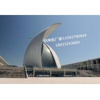博物馆吊顶隔断铝单板|双曲铝单板-德璟装饰 厂家定制