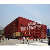 展览馆幕墙铝单板 展览馆吊顶铝单板 厂家直销