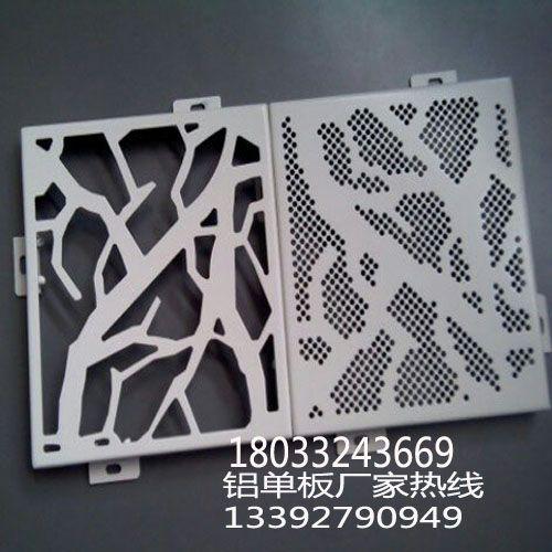 铝单板品牌厂家 十五年铝单板生产经验