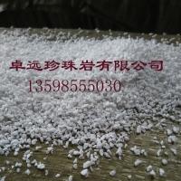 墙体保温,保温砂浆保温骨料用20-50目玻化微珠