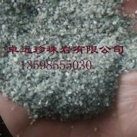 珍珠岩矿砂 货源珍珠岩矿砂批发  出口韩国珍珠岩