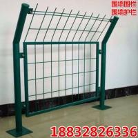 锌钢护栏 铁艺围栏 小区围栏 工厂护栏网