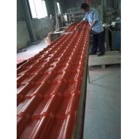 仿古合成树脂琉璃瓦、平改坡专用树脂瓦