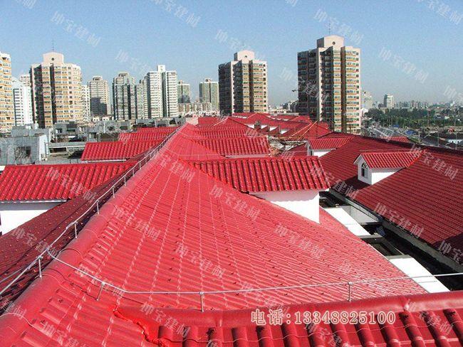 成都坤宝建材树脂瓦|塑料琉璃瓦新型屋面塑料建材