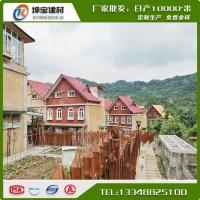 坤宝880mm农村自建房合成树脂瓦