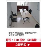 黑色仿皮办公椅/会议椅,上海地区免费送货上门