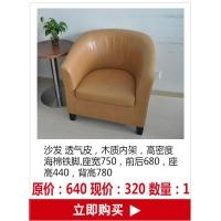 上海品源办公家具办公沙发,可定制,上海地区免费送货上门