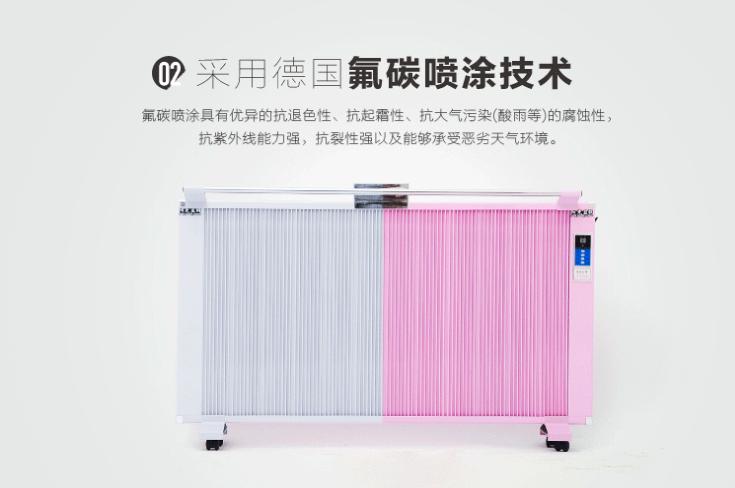 阳光益群双面碳纤维电暖器 节能电暖器 电暖气-- 阳光益群