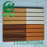 高密度办公室吸音板 槽孔吸音板木质吸音板