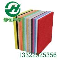 现货纤维环保板 高密度聚酯阻燃板
