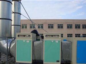 光氧废气净化设备
