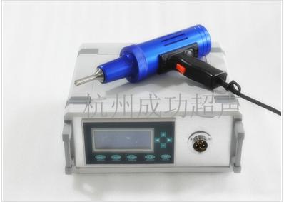 供应陈工手持式超声波焊接机