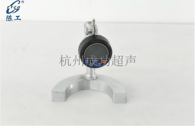 供应陈工超声波振幅测量仪