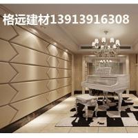 [南京软包吸音板]南京软包背景墙南京软包